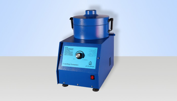 Centrifuge_Extractor_Electric_11